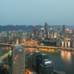 Chongqing, China:  An Interesting City With Colorful Cuisine